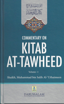 Commentary on Kitab al-Tawheed (2 vols) by Shaykh Uthaymeen