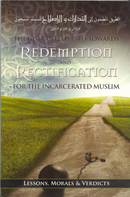 Redemption & Rectification for the Incarcerated Muslim