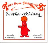 Tales from Dhikarville: Brother Akhlaaq