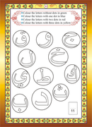 Arabic Alphabet Workbook 1: The Different Shapes of Letters