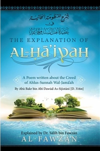 The Explanation of al-Haiyah by Shaykh Fawzan