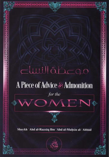 A Piece of Advice & Admonition for the Women by Shaykh Abdul Razzaq al-Badr