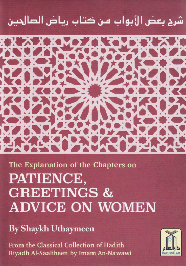 Explanation of Chapters on Patience, Greetings and Advice on Women by Shaykh Uthaymeen