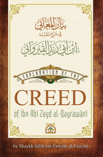 Explanation of the Creed of Ibn Abi Zayd al-Qayrawani