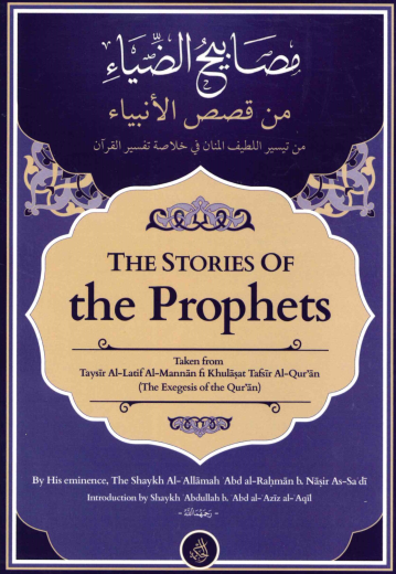 The Stories of the Prophets by Shaykh Al-Allama Abd al-Rahman b. Nasir As-Sadi