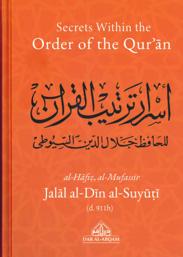 Secrets Within the Order of the Quran