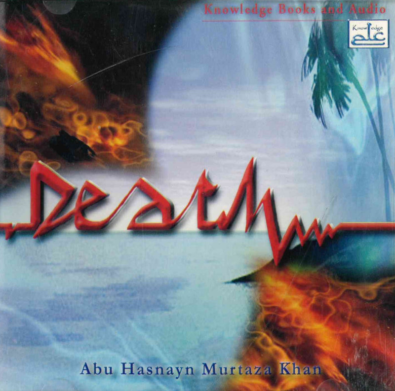 Death CD by Murtaza Khan