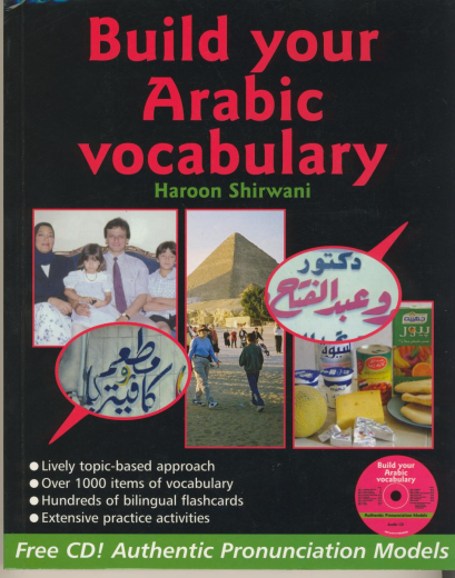 Build your Arabic Vocabulary by Haroon Shirwani