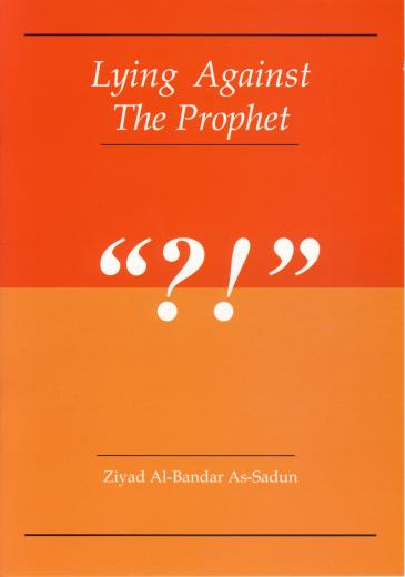 Lying Against The Prophet by Ziyad Al-Bandar As-Sadum