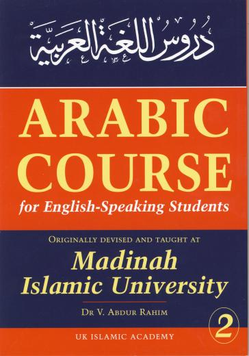 Madinah Arabic Course Book-2 by Dr V Abdur Rahim