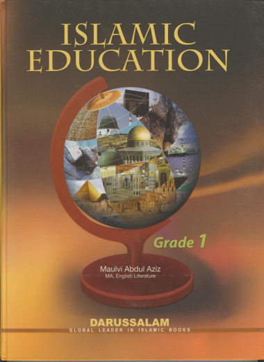 Islamic Studies Grade-1 by Molvi Abdul Aziz