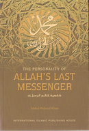 The Personality of Allahs Last Messenger by Abdul Waheed Khan