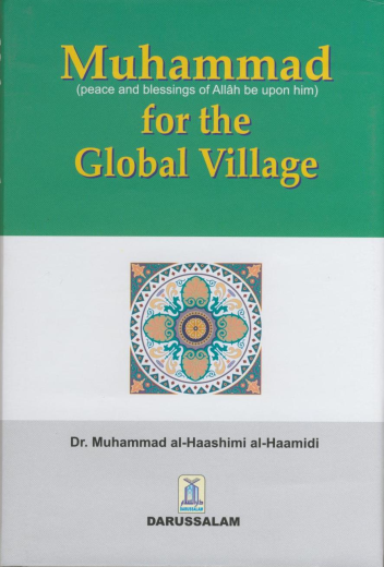 Muhammad (PBUH) for the Global Village