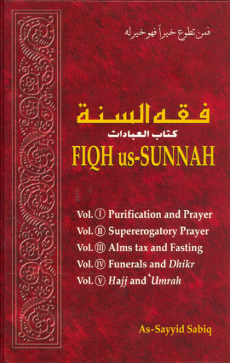 Fiqh Us-Sunnah Book on Acts of Worship by Sayyid Sabiq (5 Vols In 1 Book)