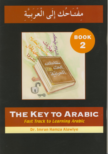 Key to Arabic Fast Track Book 2 by Dr. Imran Hamza Alawiye