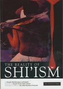 The Reality of Shiism by Shaykh Muhibbudeen al-Khateeb