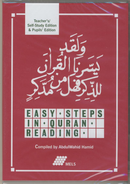 Easy Steps in Quran Reading 2 CDs (Teachers/Self Study Edition and Pupils Edition) by MELS