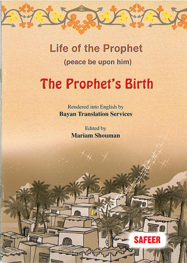 Life of the Prophet (saw): The Prophets Birth by Safeer