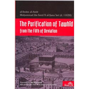 The Purification of Tawhid from the Filth of Deviation by al-Imam al-AmiR, Muhammad ibn Ismail al-Sanaani