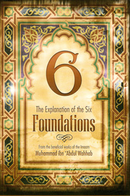 Explanation of the Six Foundations: From the works of Imaam ibn Abdul Wahhab and explained by Shaikh Uthaymeen