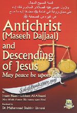 Antichrist (Maseeh Dajjal) and the Descending of Jesus (AS) by Shaikh Al-Albaani
