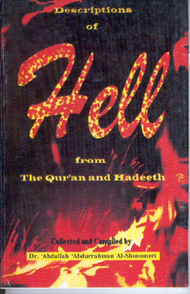 Desc. of Hell From the Quran and Hadeeth by Dr Abdullah Abdurrahman Al-Shimemeri