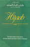 Hijaab (Jilbaab) of the Muslim in the Quran and Sunnah by Shaikh Al-Albani