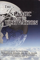 The Islamic Way of Cultivation by Shaykh Muhammad Amaan Ibn Ali al-Jaami