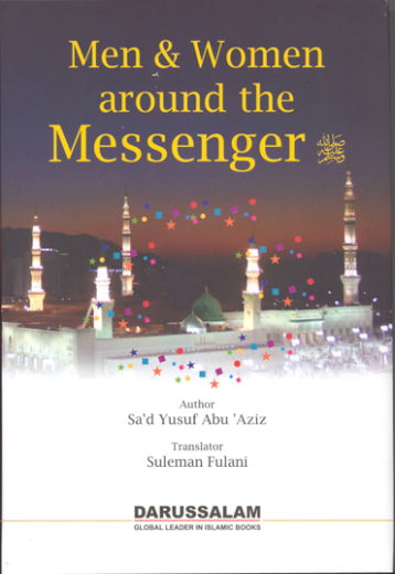 Men & Women Around the Messenger by Sad Yusuf Abu Aziz