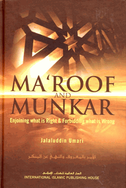 Maroof and Munkar: Enjoining What is Right and Forbidding What is Wrong by Jalaluddin Umari