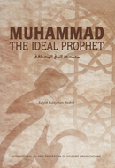 Muhammad: The Ideal Prophet by Saiyid Sulayman Nadwi