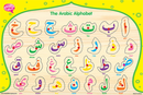 Arabic Alphabet Puzzle by Desi Doll