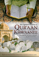 Quraan Khwaanee: The Legislative Position on Reciting to Benefit the Deceased One by Shaykh Badeeuddeen as-Sindee