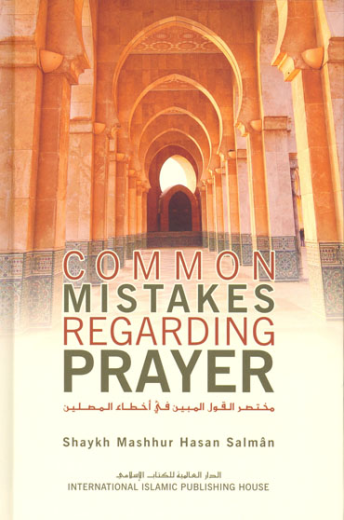 Common Mistakes Regarding Prayer by Shaykh Mashhur Hasan Salman