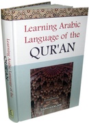Learning Arabic Language of the Quran by Izzath Uroosa