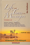 Life and Times of the Messengers by Ibn Katheer