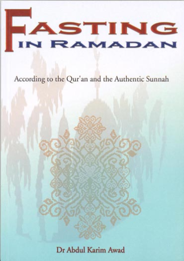 Fasting in Ramadan According to the Quran and the Authentic Sunnah by Dr. Abdul Karim Awad