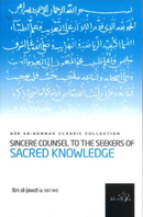 Sincere Counsel to The Students of Sacred Knowledge by Ibn al-Jawzi