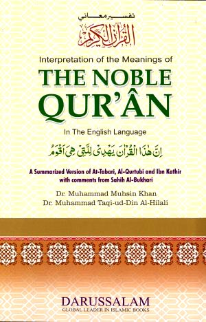 The Noble Quran English Translation with Urdu Script Medium Size H/B by Dr. M.Muhsin Khan and Dr. M.Taqiuddin Al-Hilali