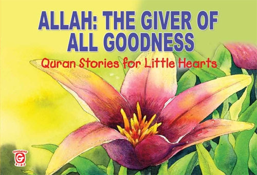 Allah: The Giver of All Goods
