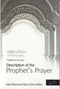 Description of Prophets Prayer (Revised 2013 Edition) by Imam Muhammad Nasir al-Din al-Albani