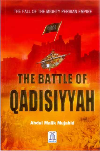 The Fall of the Mighty Persian Empire: The Battle of Qadisiyyah