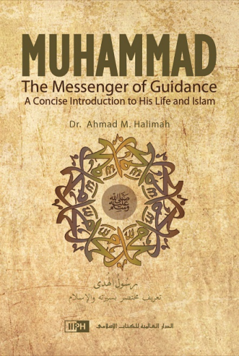 Muhammad: The Messenger of Guidance by Dr Ahmad M Halimah