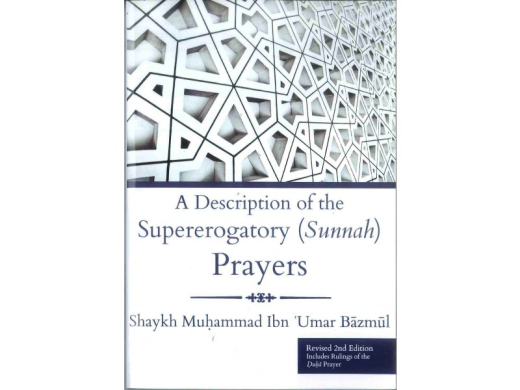 Supererogatory (Sunnah) Prayers by Sh. M. ibn U. Bazmul