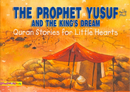 The prophet Yusuf and the Kings Dream