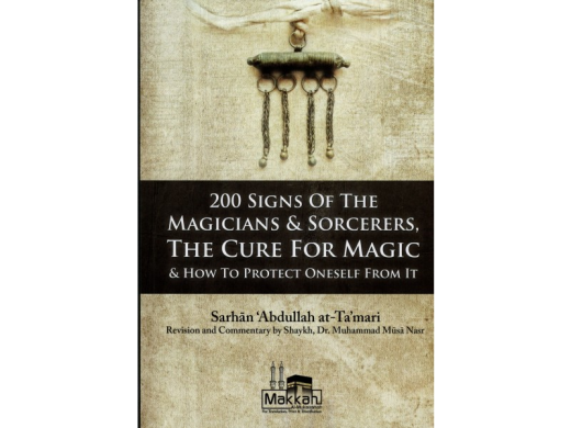 200 Signs of the Magicians & Sorcerers, The Cure for Magic & How to Protect Oneself From It