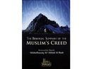 The Beneficial Summary of the Muslims Creed by Shaykh Abdur Razzaq al-Abbad