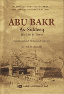 Abu Bakr As-Siddeeq (IIPH) by Dr Ali Muhammad As-Sallabi