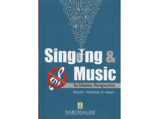 Singing and Music by Shaykh Abdullah al-Athari
