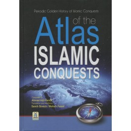 Atlas of the Islamic Conquests by Ahmad Adil Kamal (Revised Edition 2013)